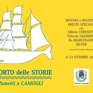 GIROMINI - Porto Delle Storie